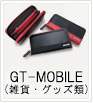 GT-MOBILE(雑貨・グッズ)